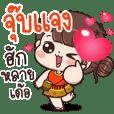 Joobjang : Isan Cute Girl