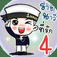 Lovely Navy Thai 4 (Navy Blue Uniform)