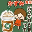 Kazumi Cute girl animated stickers