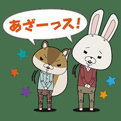 開口說話的紙兔ROPE