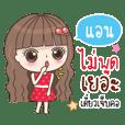My name is ANN (Version cute)