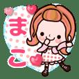 """Pretty Kazuko Chan""""Mako"""""""