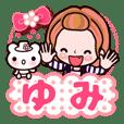 "Pretty Kazuko Chan""Yumi"""