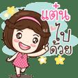 TAN3 gamsai a little girl