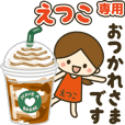 Etsuko Cute girl animated stickers