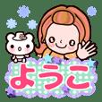 """Pretty Kazuko Chan""""Yoko"""""""