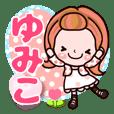 "Pretty Kazuko Chan""Yumiko"""