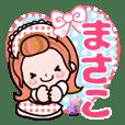 """Pretty Kazuko Chan""""Masako"""""""
