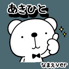 akihito_bk