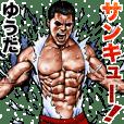 Yuuta dedicated Fine macho sticker