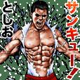 Toshio dedicated Fine macho sticker