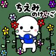 最高級「ちえみ」動くスタンプNo.2敬語