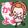 "Pretty Kazuko Chan""Kayo"""