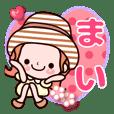"Pretty Kazuko Chan""Mai"""