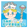 CORALILY - LOVE SAVE CORAL-