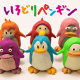 6 COLORFUL PENGUINS TRANSFORM version.