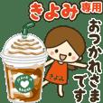 Kiyomi Cute girl animated stickers