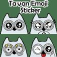 Tavan Emoji