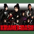 KIRAMEKI DASH 2