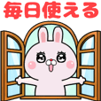 Rabbit I want to go on every day Sticker