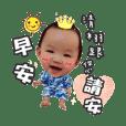 Ching Shiu baby face