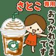 Satoko Cute girl animated stickers