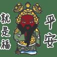 Enzhugong