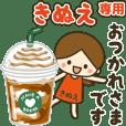 Kinue Cute girl animated stickers