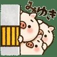 Idiot pig [Miyuki]