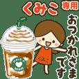 Kumiko Cute girl animated stickers