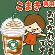 Komaki Cute girl animated stickers