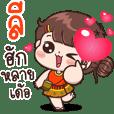 Lee : Isan Cute Girl
