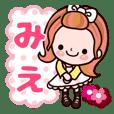 "Pretty Kazuko Chan""Mie"""