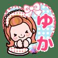 """Pretty Kazuko Chan""""Yuka"""""""
