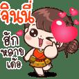 Jinny : Isan Cute Girl