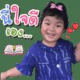 Nong Jaidee v1