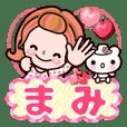 "Pretty Kazuko Chan""Mami"""