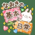 naoki honwaka