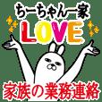 Sticker gift to chi Funnyrabbitkazoku