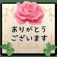 オトナ可愛い 花と緑のメッセージボード