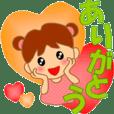 HONWAKA daily conversation ver9