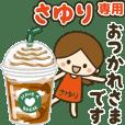 Sayuri Cute girl animated stickers