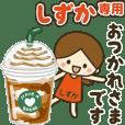Shizuka Cute girl animated stickers