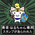 Hero Sticker for Haruchan