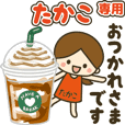 Takako Cute girl animated stickers