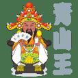 Q Ching Shan Wang