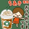 Chiaki Cute girl animated stickers
