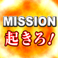 Japanese MISSION Sticker