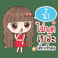 My name is NUM (Version cute)