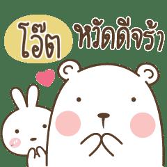 OAT Bear and Little Rabbit